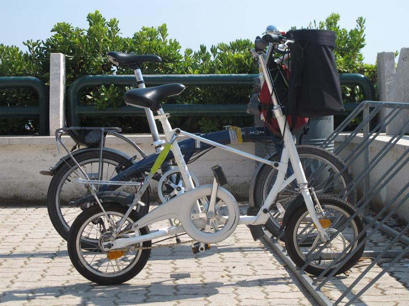 Bici Pieghevole Bfold 7.Bfold 14