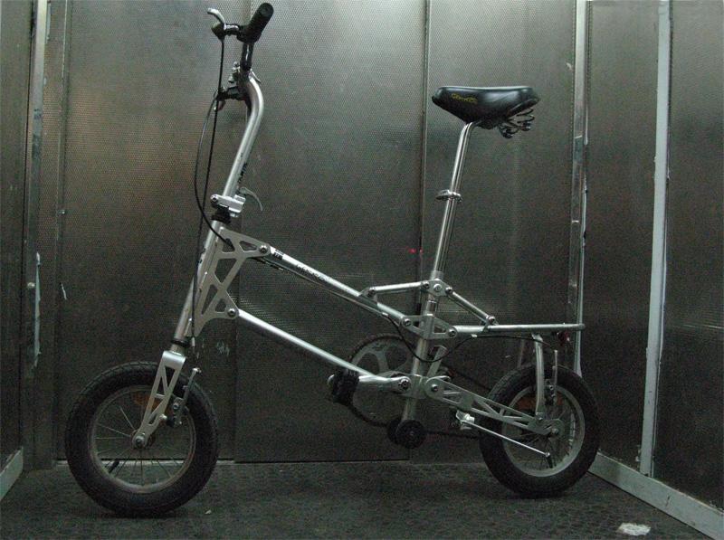 Bicicletta Pieghevole Mobiky Prezzo.Gekko La Lucertola Pieghevole
